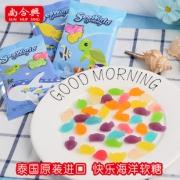 SUNHUPSING/尚合兴泰国进口海洋软糖橡皮糖水果味20g*12 *2件  券后19.9元