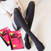第2件0元:Lets slim 韩国压力瘦腿美腿袜 2条