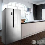 Ronshen 容声 BCD-576WD11HP 576升 对开门风冷无霜冰箱
