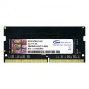 Team 十铨 DDR4 2400 笔记本内存条 8G299元包邮