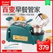 东菱烤面包机家用迷你多功能全自动吐司机煎煮蒸蛋机多士炉早餐机 389元¥389