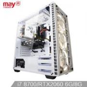 宁美国度 N5E-766R i7 8700/RTX2060 6G/8G DDR4/240G M.2/台式DIY组装电脑主机/吃鸡游戏主机/UPC6399元包邮(需用券)