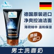 Bluetex德国进口洗面奶男 券后¥19.9