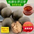 清咽润肺,桂林永福特产 野生罗汉果 30个装19.9元包邮(需领券)