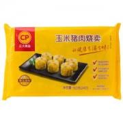 CP 正大食品 烧卖 玉米猪肉味 552g *10件