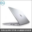Dell/戴尔 Ins灵越燃7000 II 7572 15.6英寸轻薄窄边框轻薄游戏手提笔记本电脑 i7四核 全高清IPS屏 金属机身  券后4679元¥4679