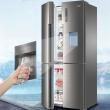海尔 Water cooler 系列 BCD-471WDEA 471升变频风冷十字对开门冰箱