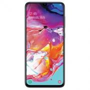 SAMSUNG 三星 Galaxy A70 智能手机 6GB+128GB 镭射黑 2799元包邮(需定金99元)