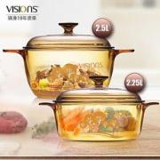 VISIONS 康宁 2.25L+2.5L 树影玻璃锅组合