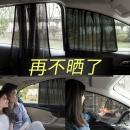 Gabree 佳百丽 汽车遮阳帘 2片装  券后11.8元¥12