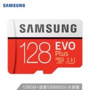 SAMSUNG 三星 EVO Plus 升级版+ MicroSD卡 128GB 114.9元包邮