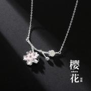 S925纯银日韩系粉晶樱花项链 券后¥19.9¥20