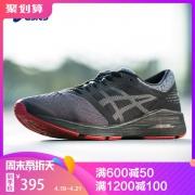 ASICS亚瑟士RoadHawk FF 2018男鞋 缓冲跑步鞋运动鞋 T7D2N-9097 395元