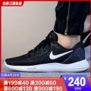 Nike Lunar Apparent 黑白 实付到手240元¥240