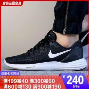 Nike Lunar Apparent 黑白 实付到手240元