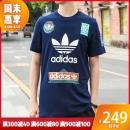 adidas 三叶草休闲运动T恤 CZ1749 黑 下单价149¥149
