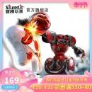 银辉电动遥控对打格斗拳击对战机器人战斗擂台儿童玩具男孩礼物 169元¥169