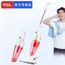TCL吸尘器家用小型大吸力手持式券后58元