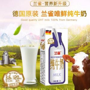 Lacheer 兰雀 高钙优蛋白脱脂牛奶1L*12盒*2件 ¥149.84元包邮