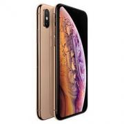 Apple 苹果 iPhone XS 全网通4G手机 64GB 金色 7088元包邮(满减)