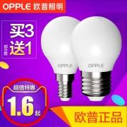 欧普照明(OPPLE) LED灯泡 E27螺口 2.5W 1.6元