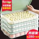 冰箱保鲜防串味鸡蛋盒 券后¥19.66¥20