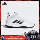 ¥169 adidas 阿迪达斯 CF ILATION 2.0 CORE DA9846 男款篮球鞋¥199