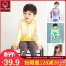 Yobeyi 优贝宜 儿童内衣套装 39.9元¥40