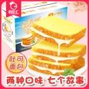 禧吃汇 整箱800g营养早餐吐司面包 券后¥15.9¥16