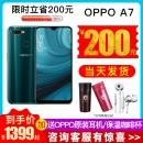 OPPO A7 特价1399下单立抢¥1399