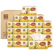 京东PLUS会员:泉林本色 抽纸 不漂白食品级卫生纸巾3层120抽*16包(箱装整售)*3件 99.72元包邮(合33.24元/件)