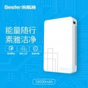 Besiter 倍斯特 BST-0109FO 10000mAh 移动电源(5V/2.4A输出)