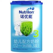 Nutrilon 诺优能 婴儿配方奶粉 中文版 3段 800g *2  256.49元包邮256.49元包邮