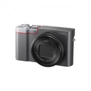 Panasonic 松下 Lumix DMC-ZS110 1英寸数码相机 银色