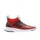 adidas 阿迪达斯 ASWEEGO MID G27826 男款跑步鞋379元包邮(需用券)