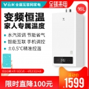 VIOMI 云米 JSQ30-VGW163 燃气热水器 16L¥1399