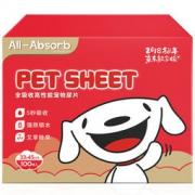 Honeycare 心宠 宠物尿垫 S码 33*45cm 100片 *6件 128元包邮(需用券,合21.33元/件)