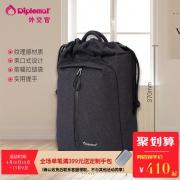 diplomat/外交官背包商务双肩包男女学生书包电脑包旅行包DB-763L 410元