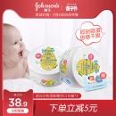 Johnson's baby 强生婴儿 玉米爽身粉140gx2盒 28.9元包邮¥29