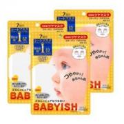 日本产,KOSE 高丝 婴儿肌亮肤面膜 7片