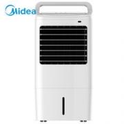 Midea 美的 AC120-16BRW 空调扇 459元包邮(满减)