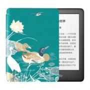 Kindle 电子书阅读器 青春版 4G 国家宝藏联名礼盒-乳鸭图 668元包邮(需用券)
