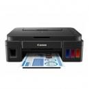 Canon 佳能 G3800 内置连供加墨 彩色无线一体机969元包邮