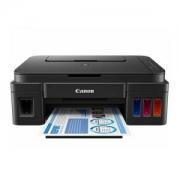 Canon 佳能 G3800 内置连供加墨 彩色无线一体机
