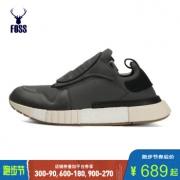 adidas Originals FUTUREPACER BD7914 男子经典鞋 +凑单品 633元包邮(双重优惠)