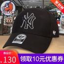 MLB 美国职棒大联盟 47MVP系列 NY/LA棒球帽 110元包邮¥110
