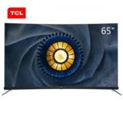 TCL 65Q7 65英寸 4K 液晶电视