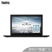 ThinkPad 联想 X280(0RCD) 12.5英寸笔记本电脑(i5-8250U、8G、256GB) 7499元包邮