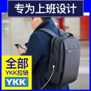 ¥119 简约双肩旅行商务背包¥119