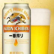 Kirin 麒麟 一番榨啤酒330ml*24听89.1元/箱